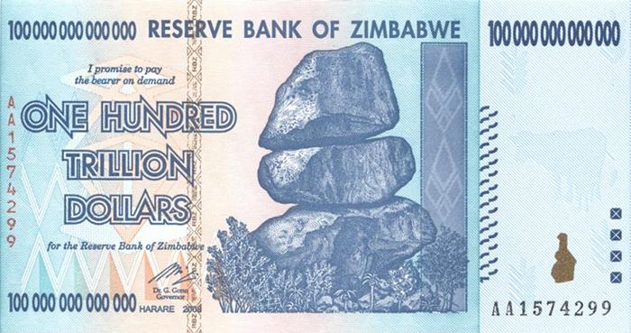 100兆ジンバブエドル札
