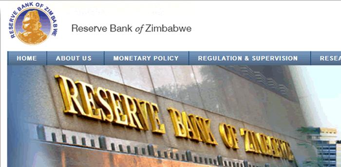 ジンバブエ中央銀行の外観