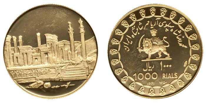 1000リアル-モハンマド・レザー・パフラヴィー-ペルセポリス金貨