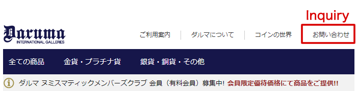 Daruma's website