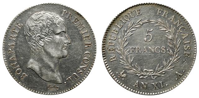 ナポレオン5フラン試作銀貨のエッジ