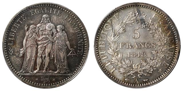 フランス 第二共和国 5フラン銀貨 ヘラクレス像