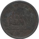 バハマ ジョージ3世  1ペニー銅貨 帆船[PF UNC]【裏面】