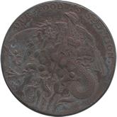 イギリス ウォリックシャー バーミンガム 1ペニー銅貨[EF]