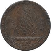 イギリス サマセット・バース 1ペニー銅貨  植物園[EF]