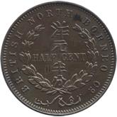 英領北ボルネオ 1/2セント銅貨[FDC]【裏面】