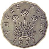 イギリス エドワード8世  3ペンス真鍮【裏面】