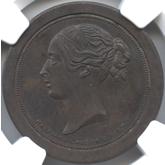 イギリス  ヴィクトリア  2セント・パターン青銅貨 十進法試鋳貨[PF UNC]
