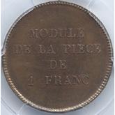 フランス  セレス 1フラン試作銅貨[FDC]【裏面】