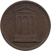 フランス ナポレオン1世 銅メダル イストリア征服記念[UNC]【裏面】