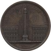 フランス ナポレオン1世 大陸軍記念碑銅メダル[EF+/UNC]【裏面】