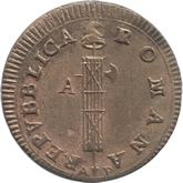 イタリア ローマ共和国 アンコーナ 2バイオッチ銅貨[EF]