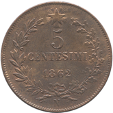 イタリア王国 ヴィットリオ・エマヌエル2世 5センテシミ銅貨[UNC]【裏面】