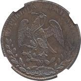 メキシコ 8レアル・パターン銅貨[PL FDC]【裏面】