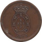 ポルトガル マリア1世 1ペカ銅貨[AU/UNC]【裏面】