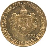 アルバニア ゾグ1世  100フランガ・アリ金貨[AU/UNC]【裏面】
