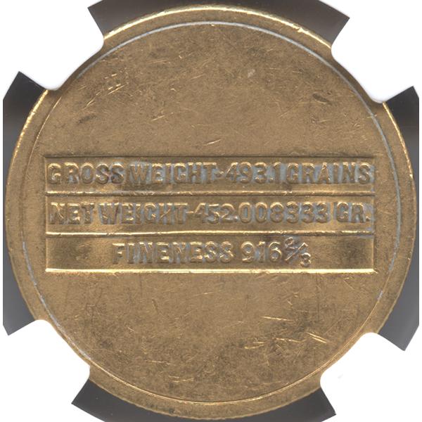 サウジアラビア 4ポンド金貨デザイン(裏面)