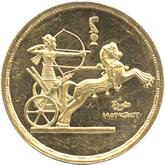 エジプト 5ポンド金貨 チャリオットに乗るラムセス2世[UNC]