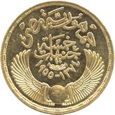 エジプト 5ポンド金貨 チャリオットに乗るラムセス2世[UNC]【裏面】