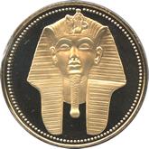 エジプト ツタンカーメン 100ポンド金貨[PF FDC]