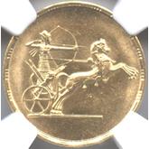 エジプト ラムセス2世 1/2ポンド金貨[UNC]