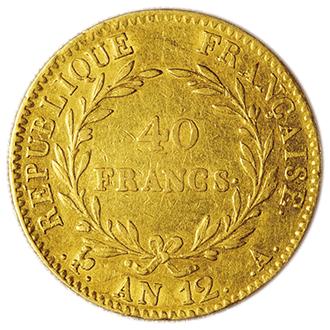 フランス ナポレオン1世  40フラン金貨[VF]【裏面】