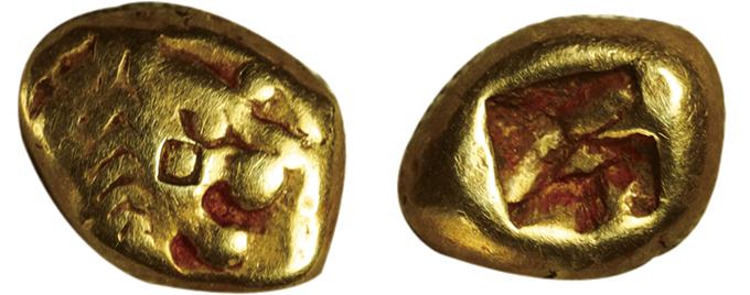 古代ギリシャ 小アジア リディア王国 エレクトラム貨【表と裏】