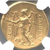 古代ギリシャ マケドニア王国 ステーター金貨 勝利の女神ニケバビロン鋳[-EF]【裏面】