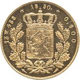 オランダ ウィルヘルム3世  20グルデン金貨[PF UNC]【裏面】