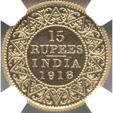 英領インド ジョージ5世 15ルピー金貨[PF AU/UNC]【裏面】