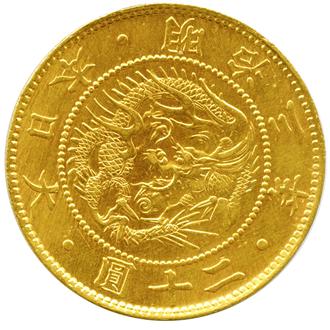 日本 旧20円金貨 明治3年(1870)