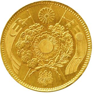 日本 旧20円金貨 明治3年(1870) 【裏面】