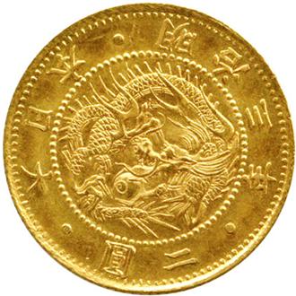 日本 旧1円銀貨 明治3年(1870)