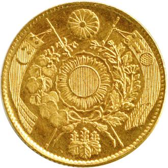 日本 旧2円金貨 明治3年(1870) 【裏面】