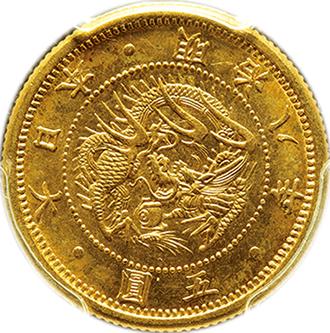 日本 旧5円金貨 明治8年(1875) [未使用品+]
