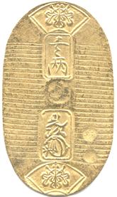 日本 万延小判金(雛小判)  裏刻印:た五 桐箱・日本貨幣商共同組合鑑定書付[EF]