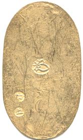 日本 万延小判金(雛小判)  裏刻印:た五 桐箱・日本貨幣商共同組合鑑定書付[EF]【裏面】