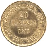 フィンランド大公国 ニコライ2世20マルカ金貨[AU/UNC]【裏面】