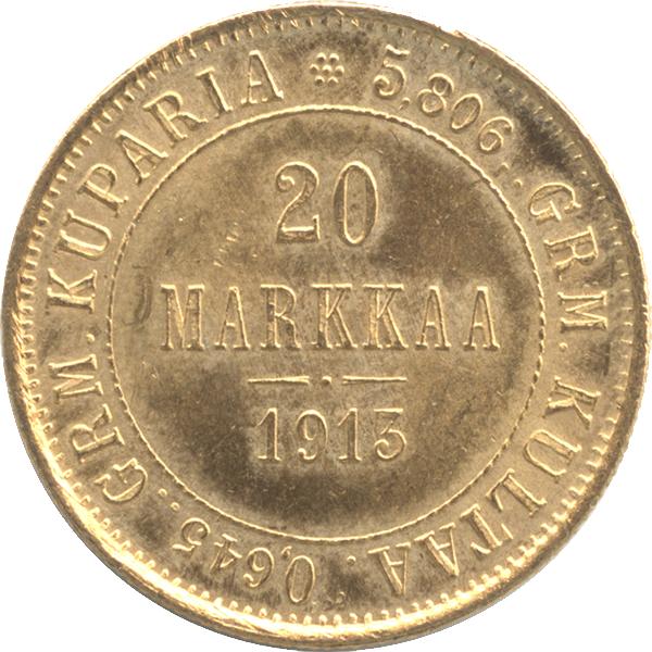 フィンランド大公国 ニコライ2世20マルカ金貨デザイン(裏面)