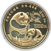 中国 1000元金貨 純度99.9%[PF FDC]