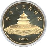 中国 1000元金貨 純度99.9%[PF FDC]【裏面】
