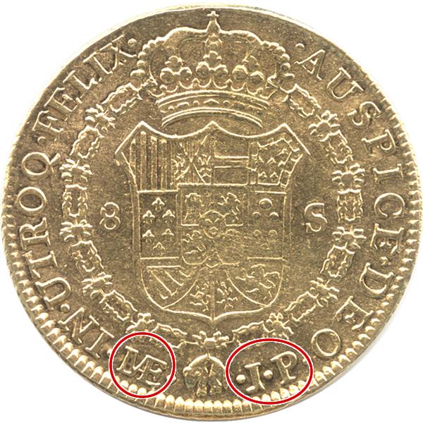 ペルー金貨の裏面(造幣所記号と検査官の名前)