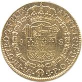 ペルー フェルディナンド7世 8エスクード金貨[AU/UNC]【裏面】