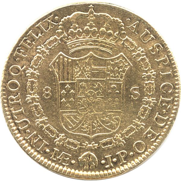 フェルディナンド7世 8エスクード金貨の裏側のデザイン