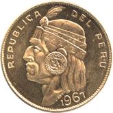 ペルー インディアンヘッド  50ソル金貨[FDC]