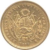 ペルー 女神座像 5ソル金貨[VF]【裏面】