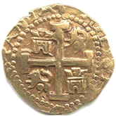 ペルー フェリペ5世 8エスクード金貨 コブタイプ[VF]