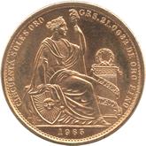 ペルー 女神座像 50ソル金貨[UNC]