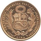 ペルー 女神座像 50ソル金貨[UNC]【裏面】