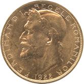 ルーマニア王・フェルディナンド1世 100Lei金貨[UNC]